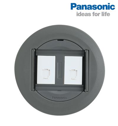 Ổ CẮM BAO GỒM 2 Ổ CẮM ĐIỆN THOẠI PANASONIC DU61233HTC-1-A